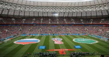 CM 2018. A început Cupa Mondială 2018. Festivitate de deschidere grandioasă