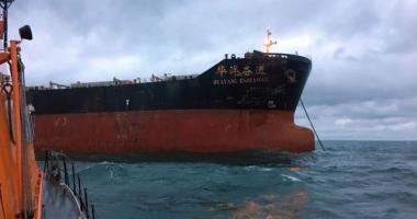 Coliziune între un tanc petrolier şi un bulk-carrier