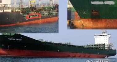 Coliziune între un portcontainer german şi un tanc chimic coreean