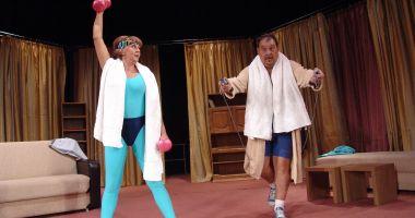 """Comedia """"Să ne răzbunăm,  iubito!"""", pe scena Teatrului de Stat"""