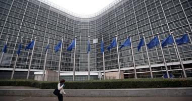 Comisia Europeană vrea să simplifice şi să modernizeze politica agricolă a UE