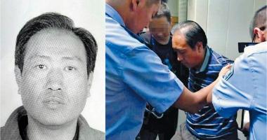 Cel mai temut om din China,  criminal în serie, prins după 14 ani