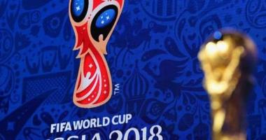 S-au stabilit grupele pentru Cupa Mondială 2018 din Rusia. Spania şi Portugalia, duel-şoc