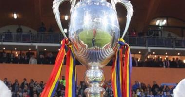 S-au tras la sorţi optimile Cupei României. Meci dificil pentru FC Viitorul