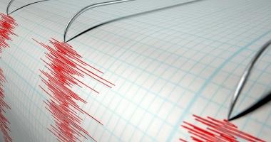 S-A ZDRUNCINAT PĂMÂNTUL. Două cutremure, în acestă dimineaţă