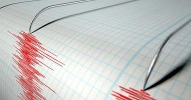 Cutremur în județul Vrancea