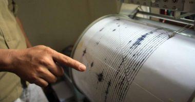 Cutremur de suprafaţă de 3,2 grade
