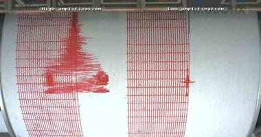 Cutremur cu magnitudinea de 5, produs astăzi în Afganistan