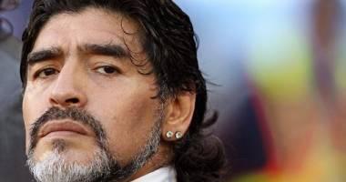Diego Maradona a fost operat!