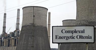 Disponibilizaţii de la Complexul Energetic Oltenia primesc venituri de completare
