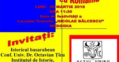 Școlarii sărbătoresc Unirea Basarabiei cu România