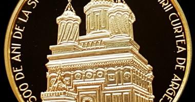 Emisiune numismatică dedicată bisericii mănăstirii Curtea de Argeş