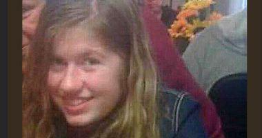 O fată de 13 ani dispărută din octombrie a fost găsită vie! Părinții ei fuseseră uciși când ea a dispărut