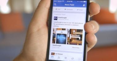 Facebook testează o nouă funcție