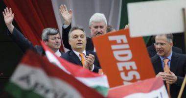 Partidul lui Viktor Orban a fost suspendat din PPE