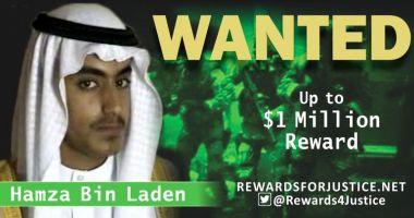 SUA oferă o recompensă de 1 milion de dolari pentru informații despre fiul preferat al lui Osama Bin Laden