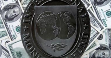 FMI ar putea să rămână fără bani în cazul unei accentuări a crizei economice