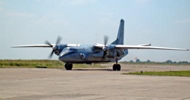 """Interceptare cu avion militar deasupra Constanţei: """"Ţinta e un avion Tarom.  E un avion cu pasageri la bord"""""""