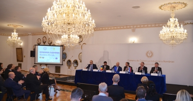 Forumul România – Slovenia, la Camera de Comerţ şi Industrie a României