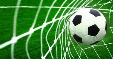 Fotbal: Liga a II-a - Rezultatele etapei a șasea