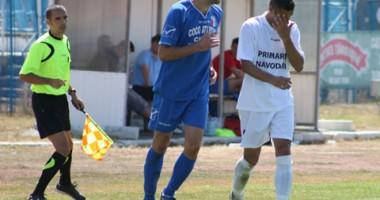Fotbal - Liga 2 / Vezi programul etapei a 6-a, Seria I, Săgeata nu joacă