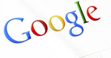 Google lansează