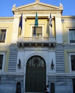 Atentat cu bombă  la Atena
