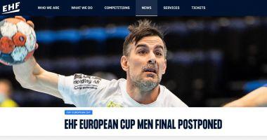 Handbal / Prima manşă a finalei EHF European Cup, amânată. Cazuri de Covid-19 la Ystads IF