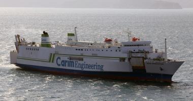Incediu pe un ferry-boat cu 113 oameni