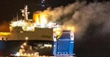 Incendiu la bordul unui ferry-boat