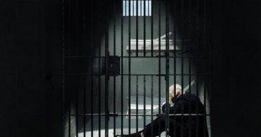Închisoare acasă și zile libere pentru cărțile scrise în detenție: proiect votat de deputați