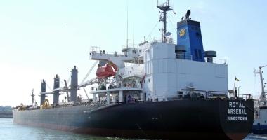Incidente şi acccidente pe mări şi oceane