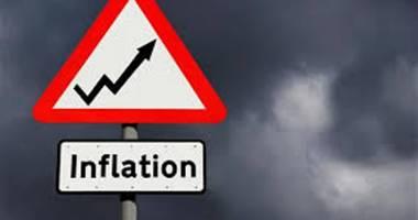 Inflaţia a crescut cu 1,1% în 2014