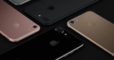Acțiunile Apple au căzut. Specialiștii, rezervați în legătură cu succesul Iphone 7