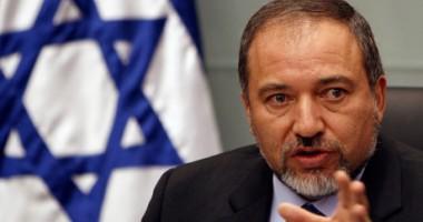 Z�c�minte de gaze: Israelul va prezenta la ONU zona sa maritim� exclusiv�