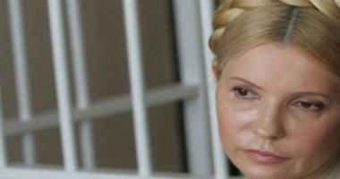 Iulia Timoşenko susţine că a fost filmată până şi la toaleta spitalului în care este internată