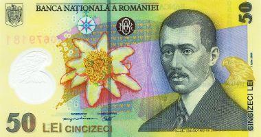 Leul câștigă la euro și dolar, dar e ciupit de francul elvețian