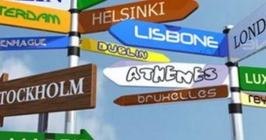 Eşti în căutarea unui loc de muncă în străinătate? Iată ce posturi sunt vacante