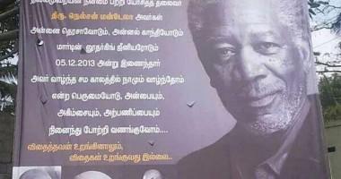 Gafă de proporții în India / Mandela, confundat cu Morgan Freeman