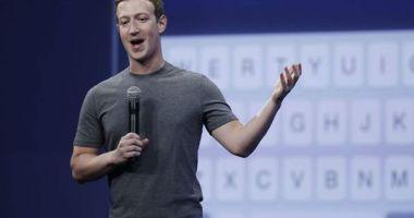 Suma uriașă pe care a plătit-o Facebook pentru securitatea lui Mark Zuckerberg