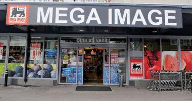 Magazin Mega Image din Constanţa, ÎNCHIS de Protecţia Consumatorilor