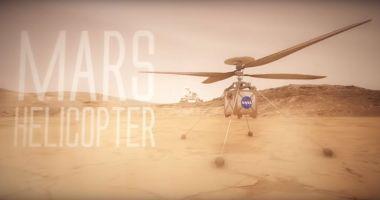 VIDEO / Cum arată elicopterul pe care NASA plănuieşte să-l trimită pe Marte