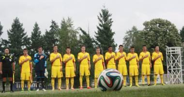 Naţionala U17 a României a pierdut amicalul cu Franţa