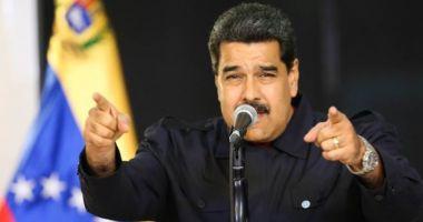 Nicolas Maduro, despre vicepreşedintele american:
