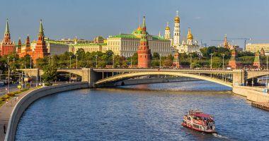 """Ministerul de Externe rus: """"Noile sancţiuni impuse de UE neagă dreptul Rusiei de a-şi apăra frontierele"""""""