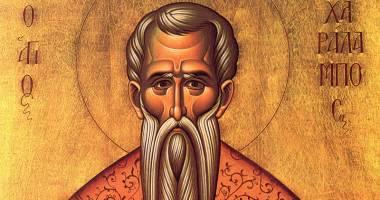 """Oaspeţi din Bulgaria şi Ucraina la hramul bisericii """"Sfântul Haralambie"""""""