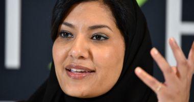Premieră în istoria Regatului. O femeie a fost numită ambasadorul saudit în SUA