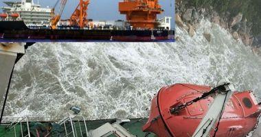 O navă offshore a fost salvată din taifun