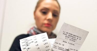 O nouă extragere la Loteria bonurilor fiscale