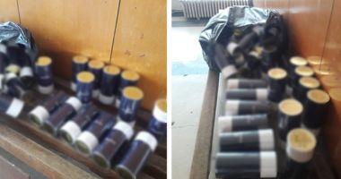 Parfumuri contrafăcute, confiscate la Vama Veche, la intrarea în ţară